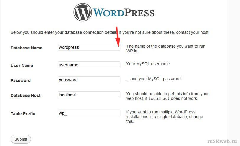 На какой хостинг установить wordpress скрипт мониторинга игровых серверов для сайта