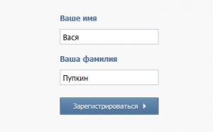 сделайть фейк вконтакте