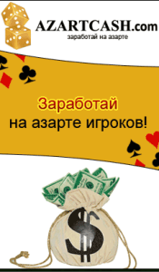 дизайн азарткеш