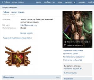 ссылка картинкой вконтакте