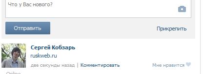 как проверить php на хостинге