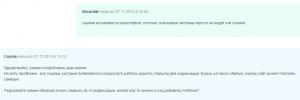 техподдержка CPAtext