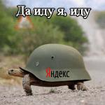 Как я загонял статьи в индекс Яндекса, которые упорно не хотели индексироваться =)