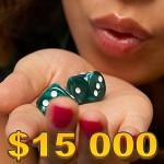 Новый конкурс для вебмастеров и сеошников с призовым фондом 15000$