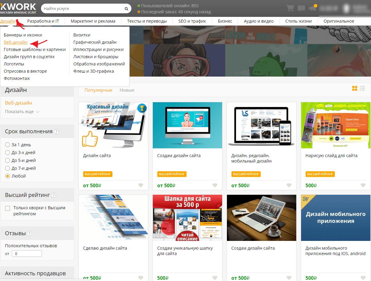 каталог биржи создание сайта