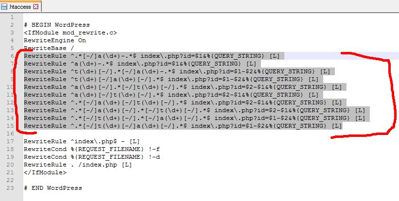 вредоносный код японского вируса