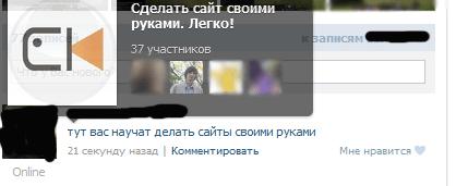 ссылка вконтакте группа
