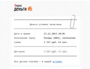 вывести деньги с Adsense на Яндекс
