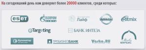 клиенты RedHelper